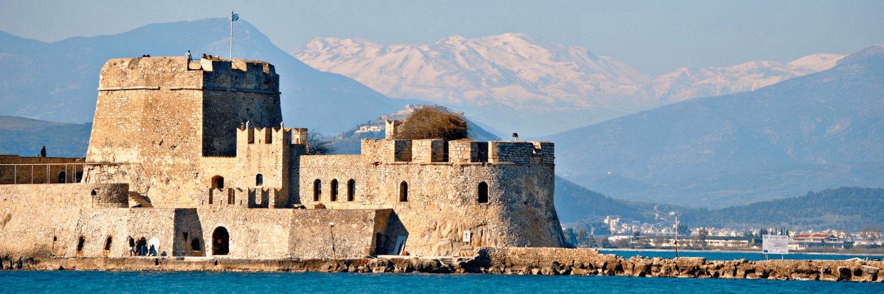 Nafplion, Small Ship Cruises in Greece
